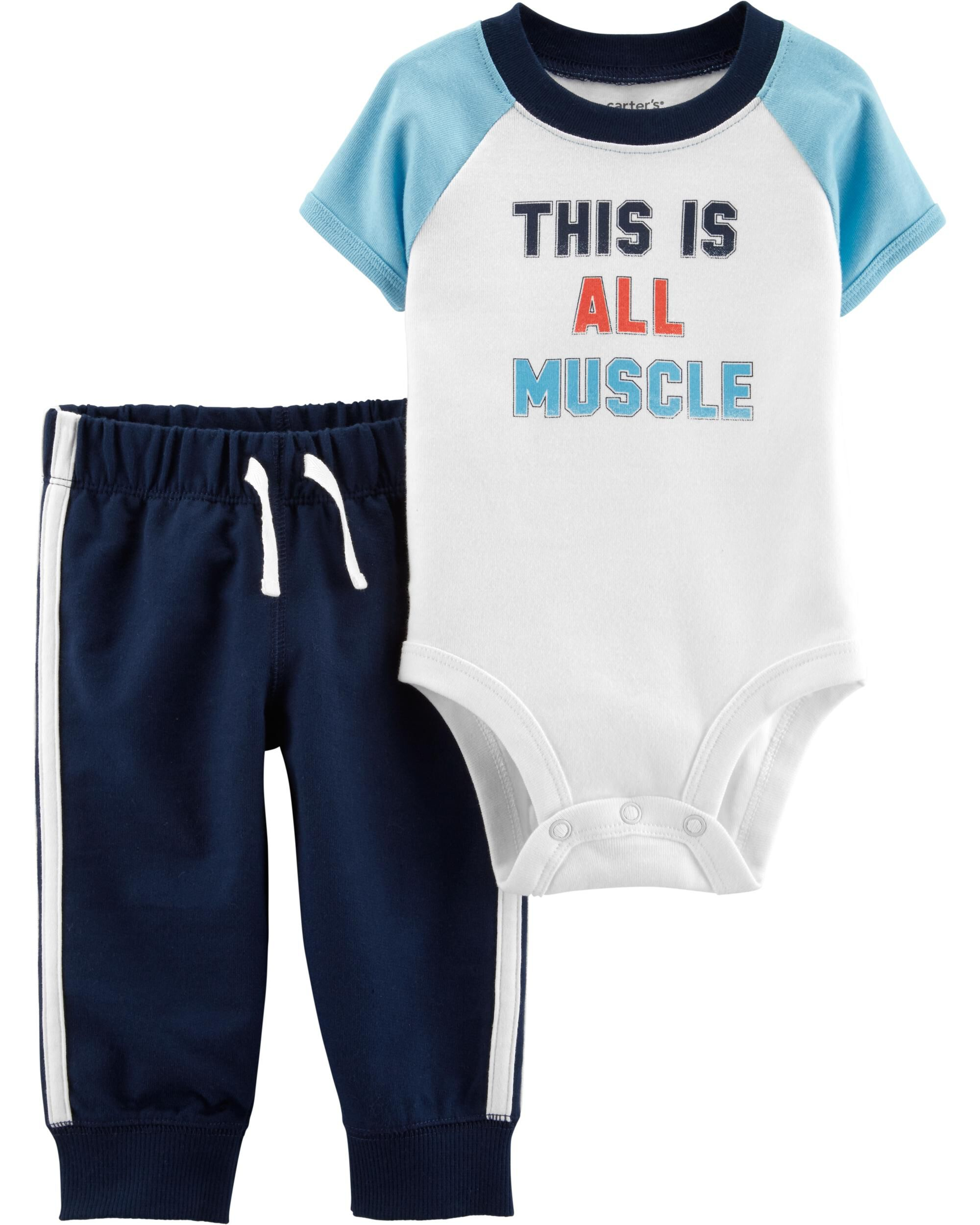 *Clearance*  2-Piece Athletic Bodysuit Pant Set