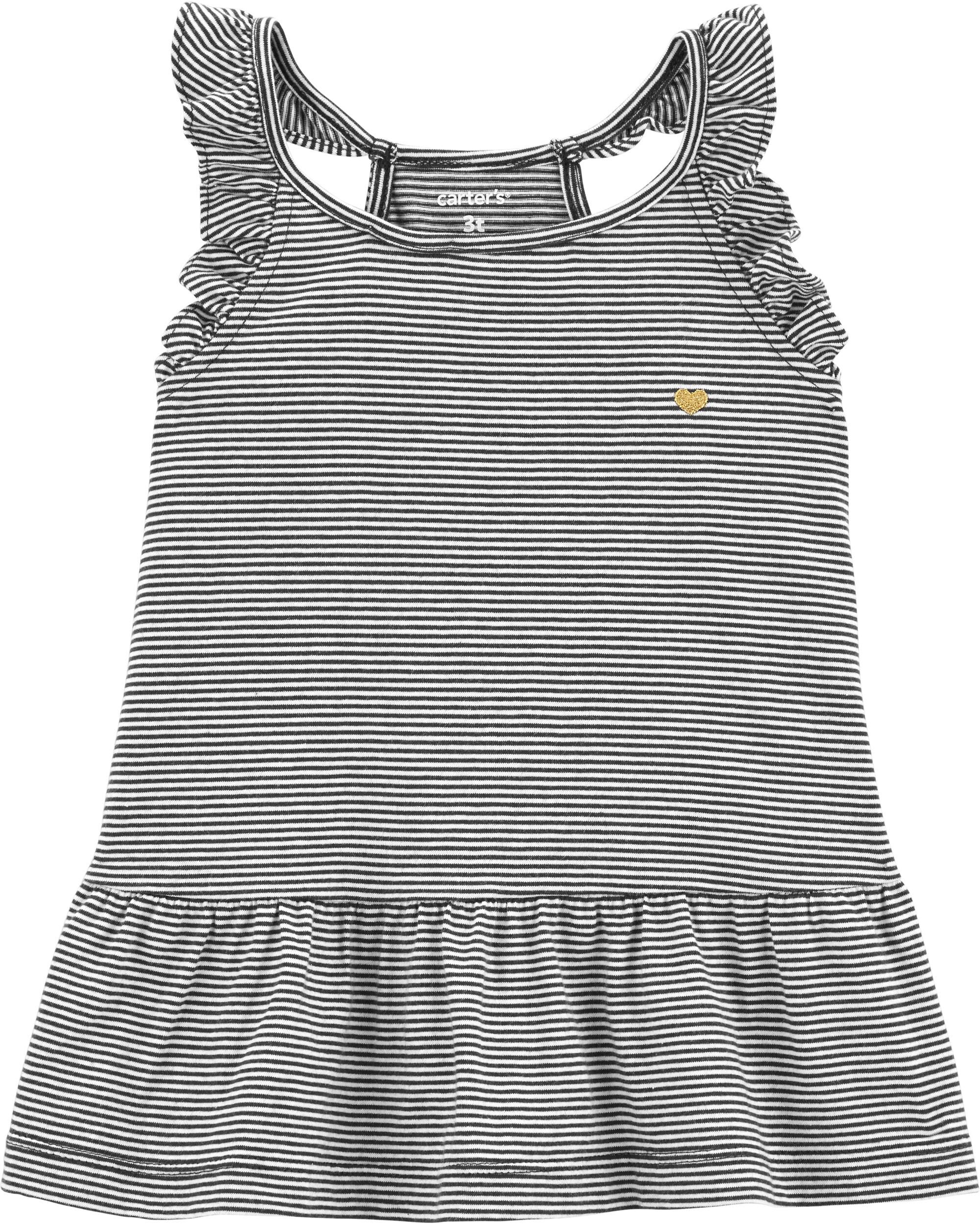 *Clearance*  Striped Peplum Tank